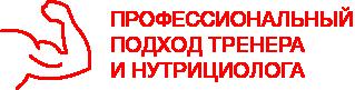 Монтажная-область-12